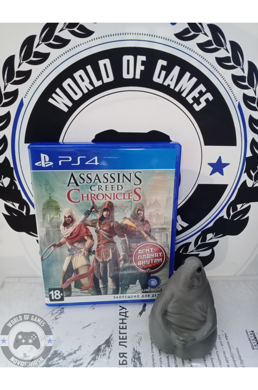Assassin's Creed Chronicles [PS4]