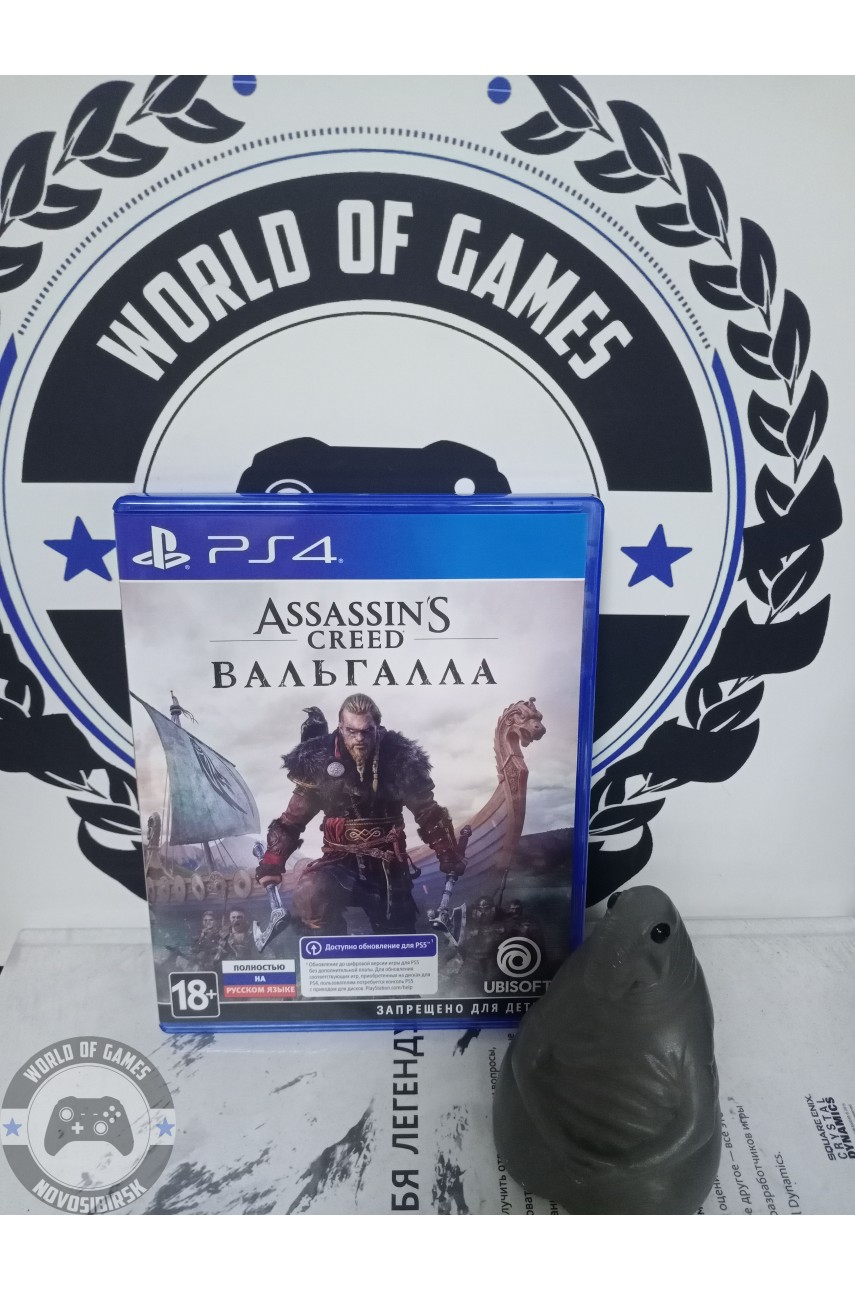 Assassin's Creed Вальгалла [PS4]