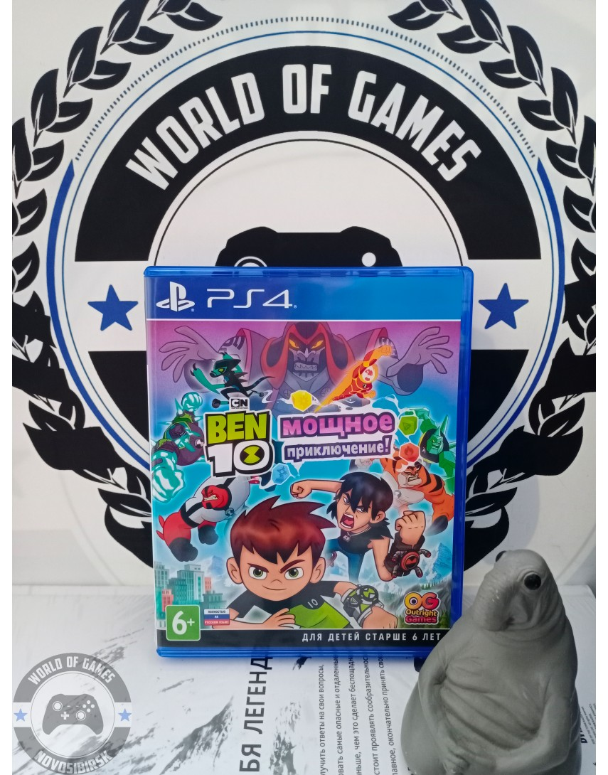 Ben 10 Мощное Приключение! [PS4]
