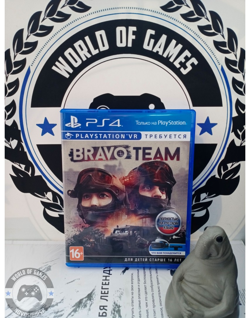 Bravo Team [PS4]