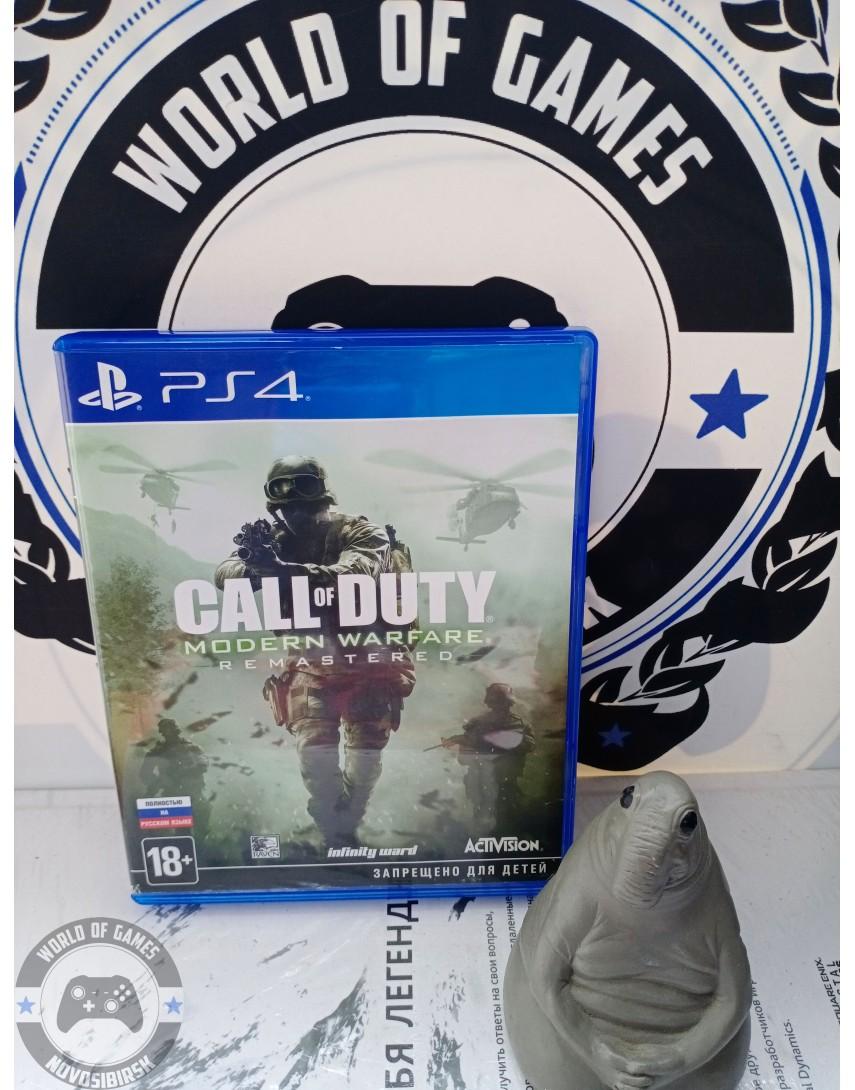 Купить Call of Duty Modern Warfare Remastered [PS4] в Новосибирске