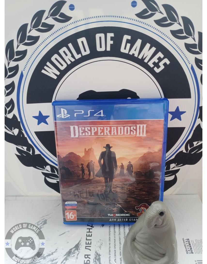 Купить Desperados 3 [PS4] в Новосибирске