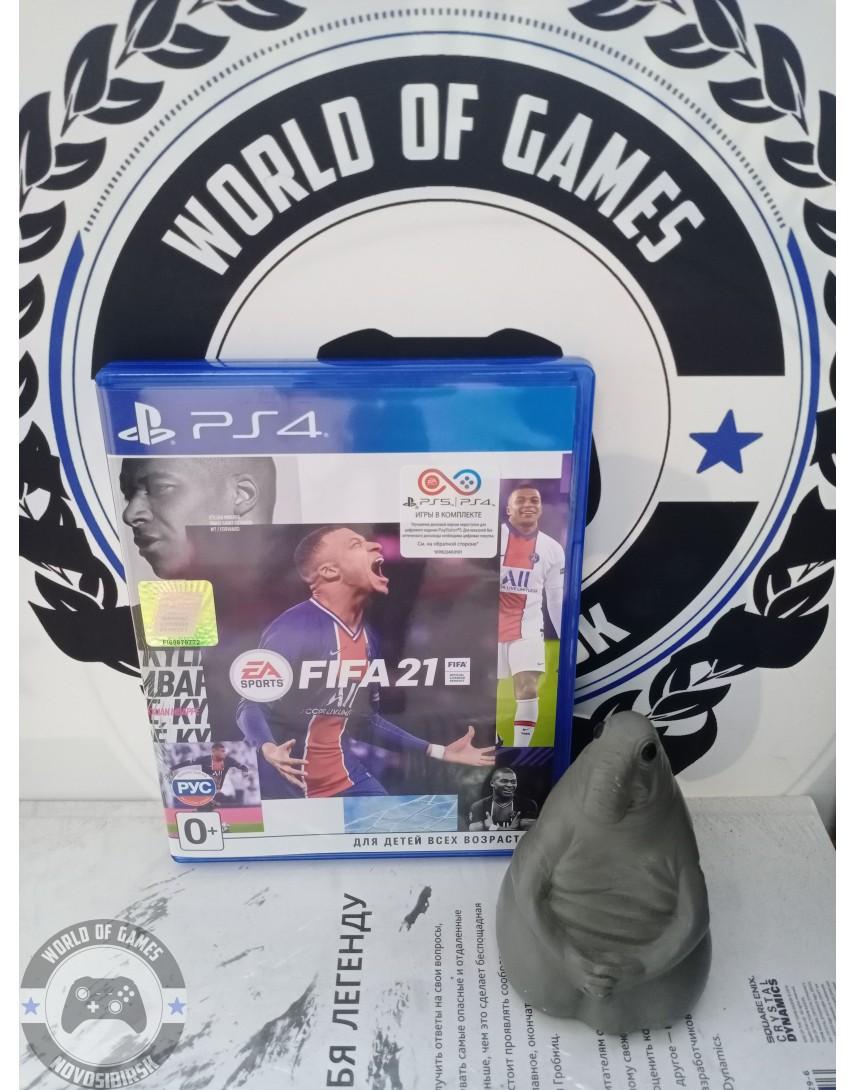 Купить FIFA 21 [PS4] в Новосибирске