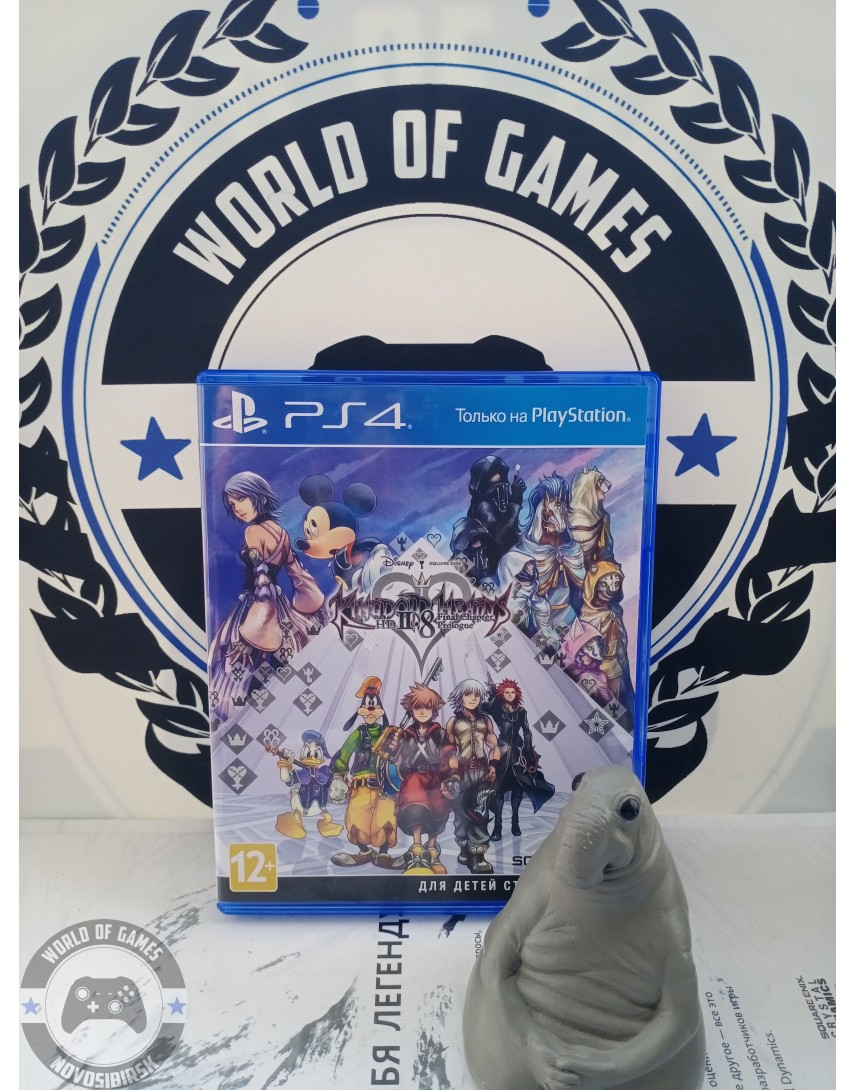 Купить Kingdom Hearts HD 2.8 Final Chapter Prologue [PS4] в Новосибирске