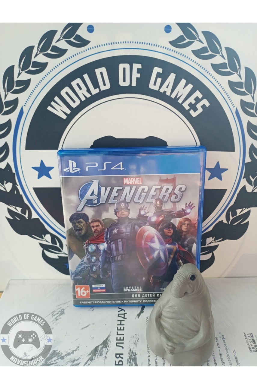 Marvel Avengers [PS4]