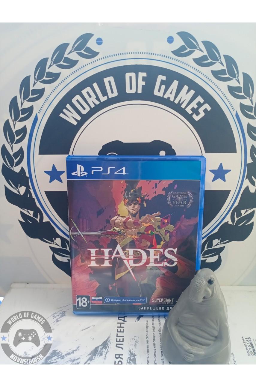 Hades [PS4]