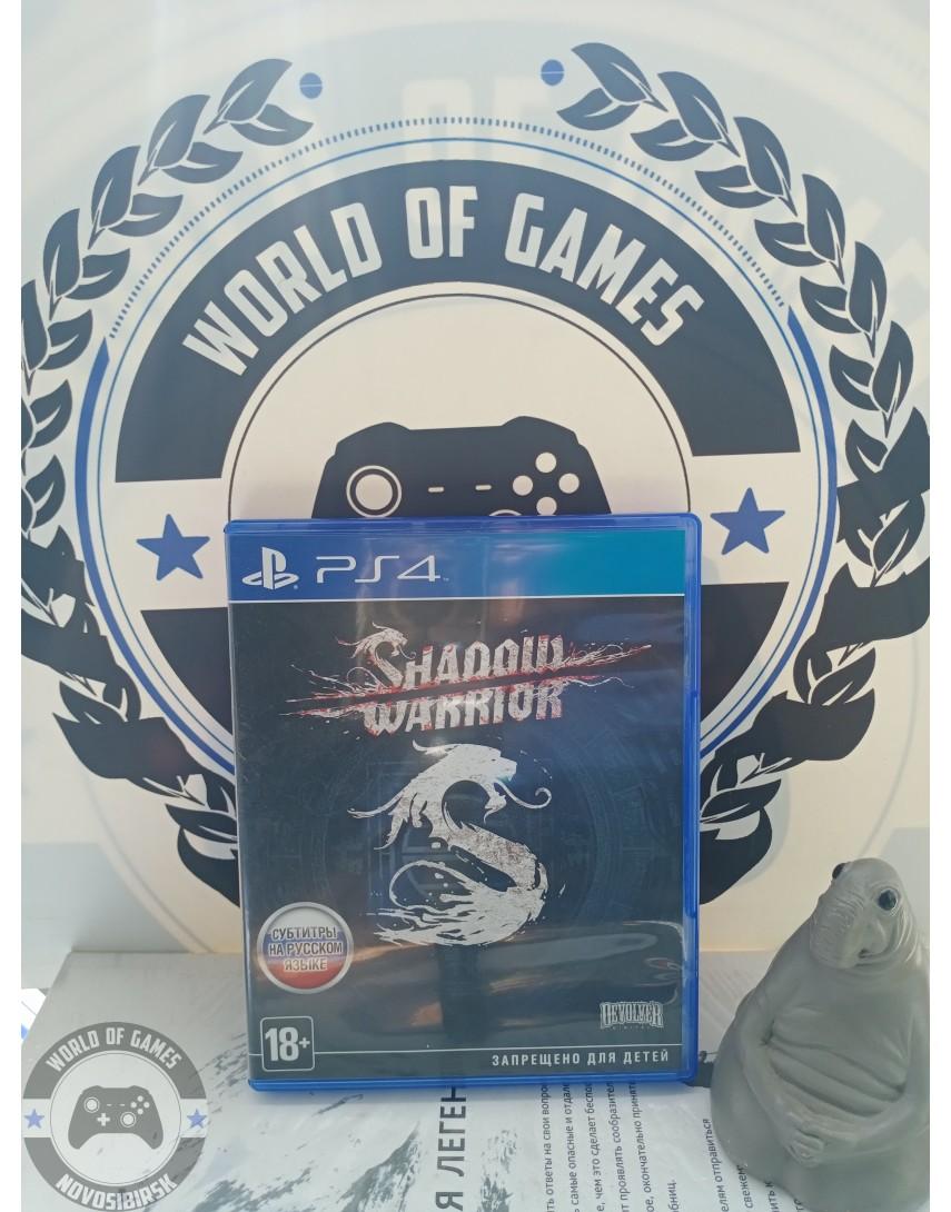 Shadow Warrior [PS4]