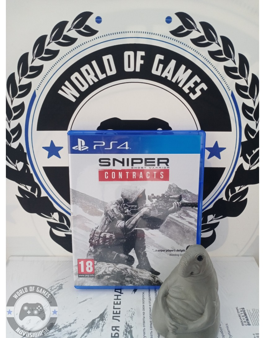 Sniper Ghost Warrior Contracts [PS4]