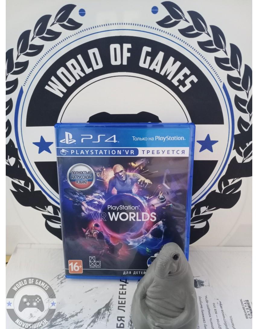 Купить Playstation VR Worlds [PS4] в Новосибирске