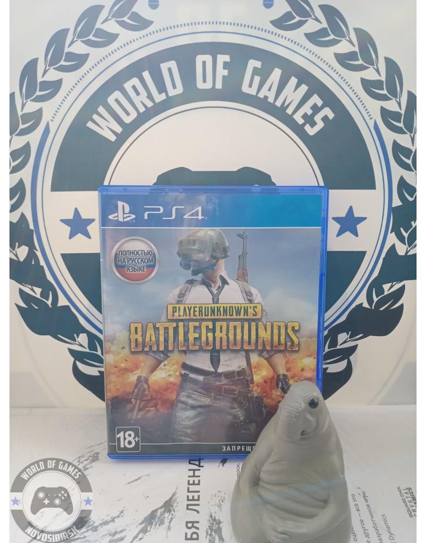 Купить PlayerUnknown's Battlegrounds (PUBG) [PS4] в Новосибирске