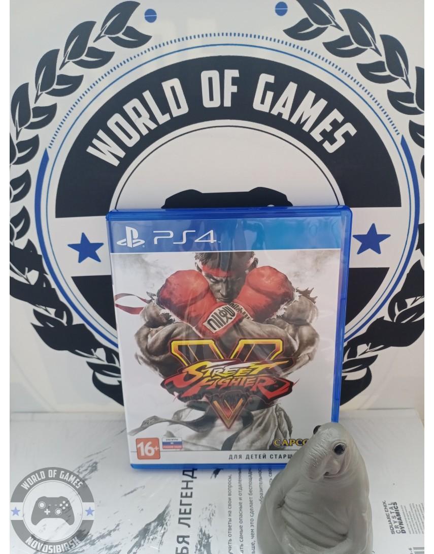 Купить Street Fighter 5 [PS4] в Новосибирске
