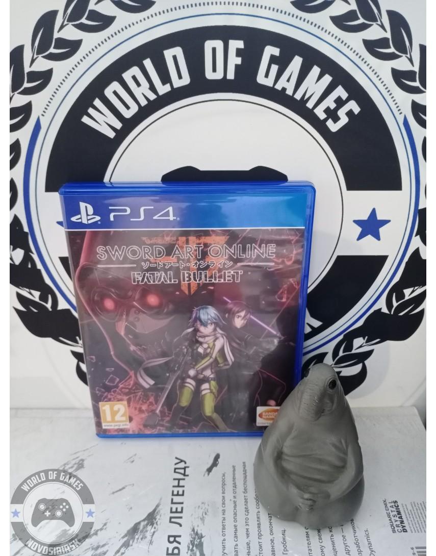 Купить Sword Art Online Fatal Bullet [PS4] в Новосибирске