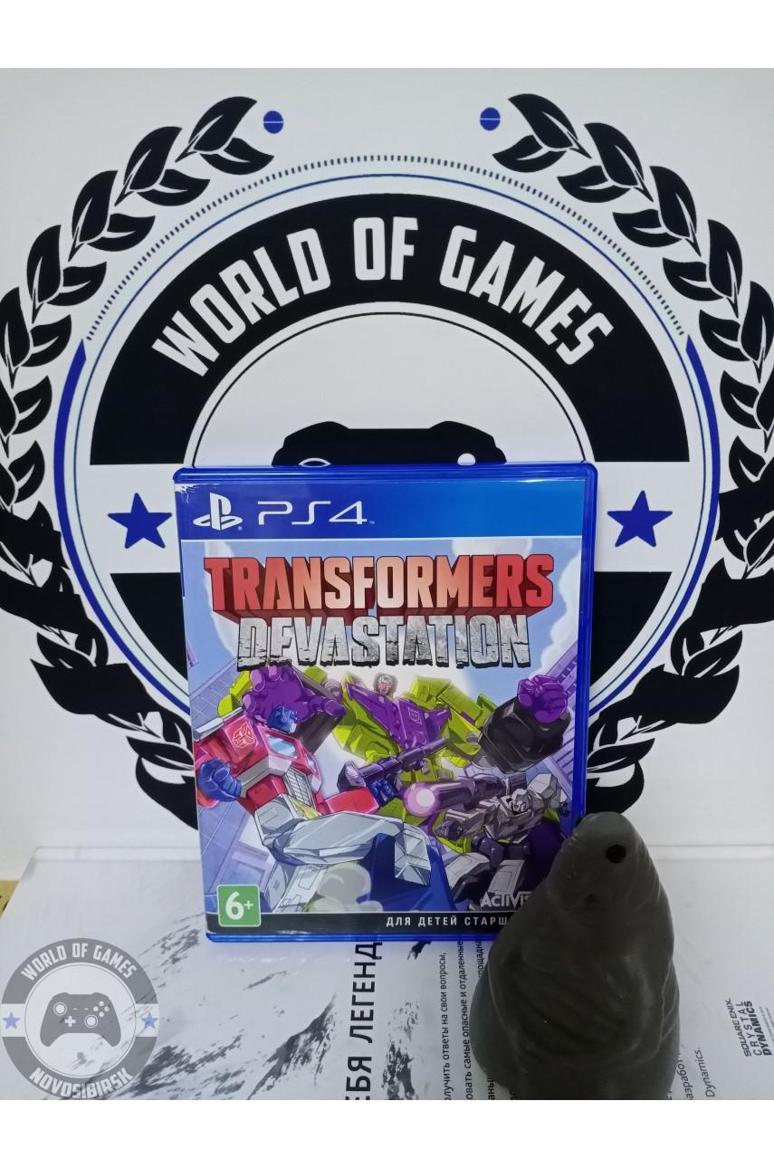 Transformers Devastation [PS4]