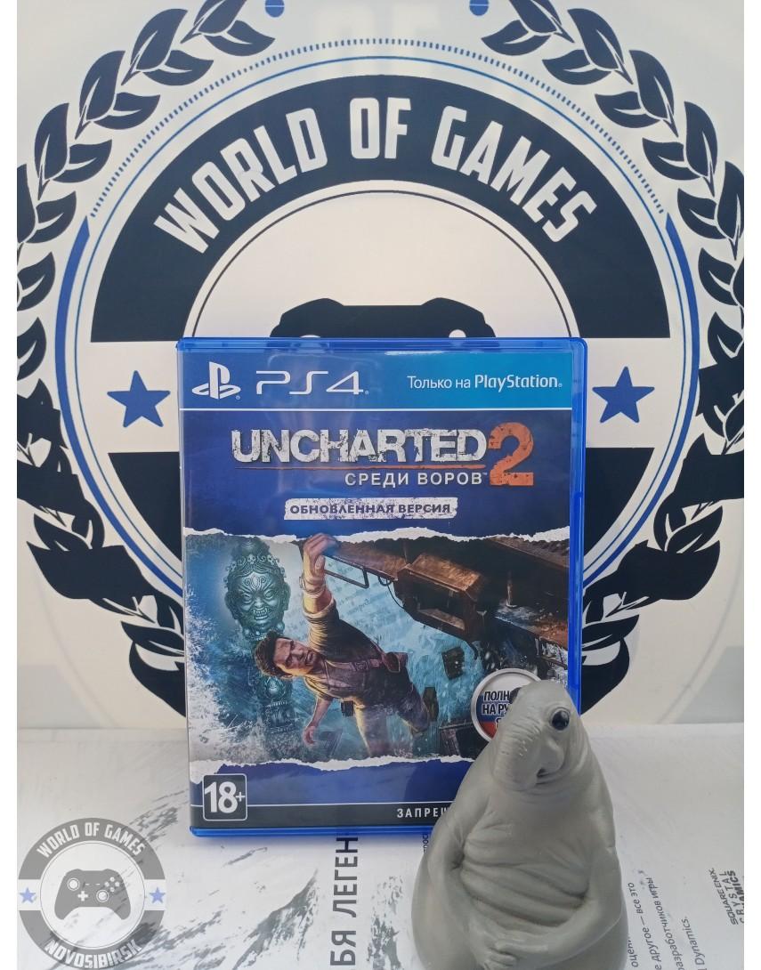 Купить Uncharted 2 Among Thieves Remastered [PS4] в Новосибирске