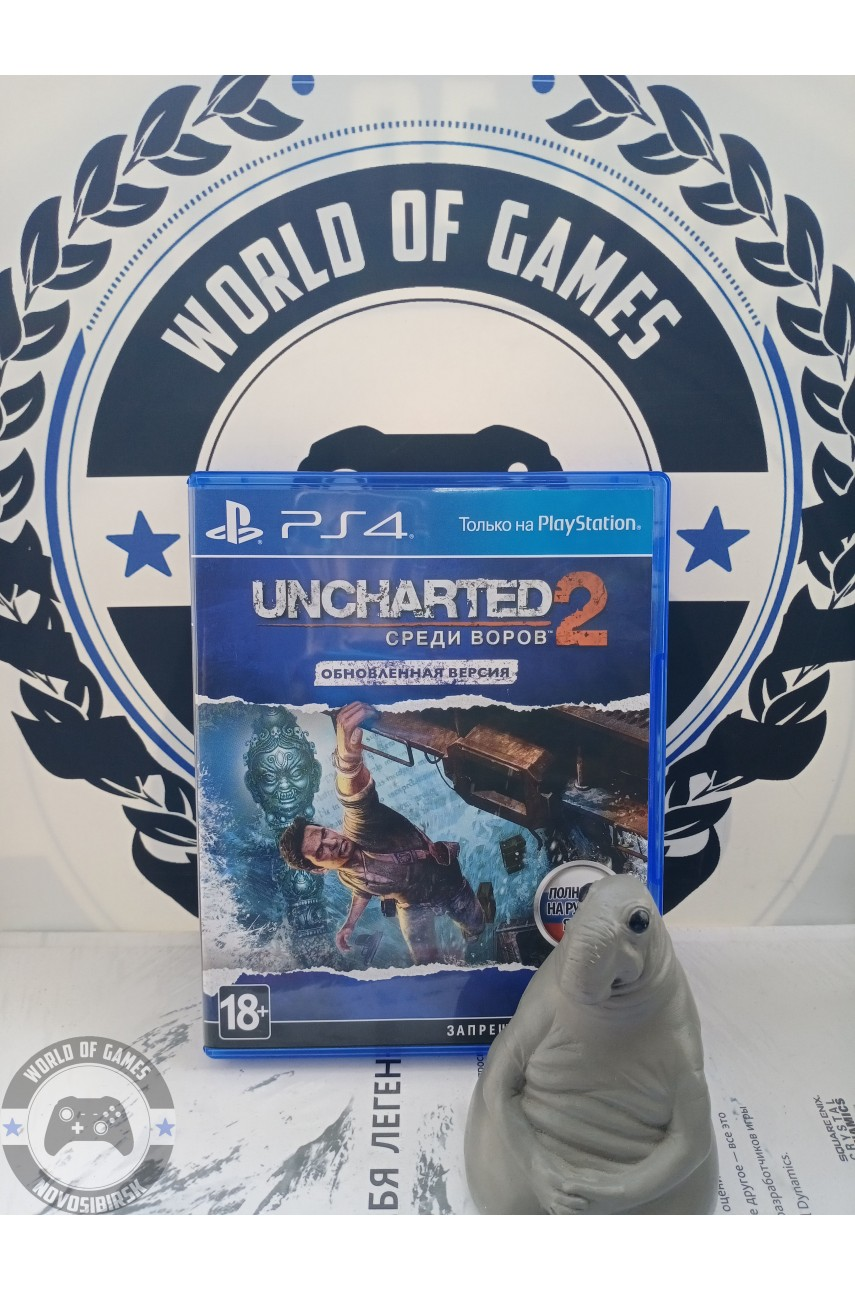 Uncharted 2 Among Thieves Remastered [PS4]