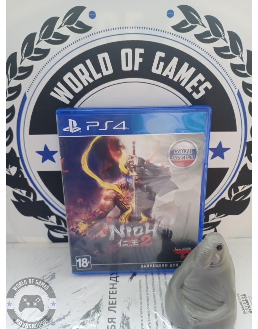 Купить Nioh 2 [PS4] в Новосибирске