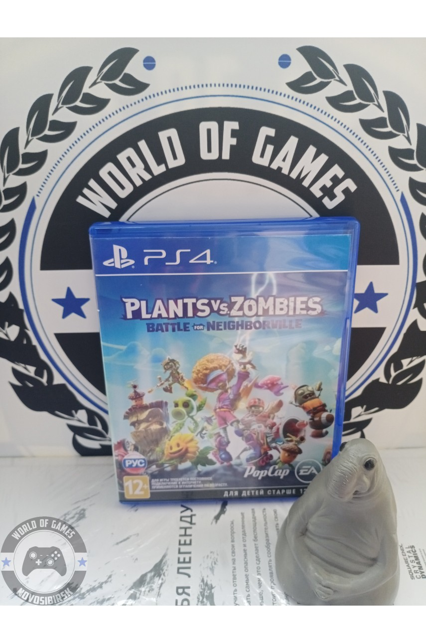 Plants vs Zombies Battle for Neighborville [PS4]
