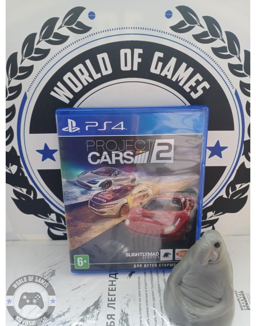 Купить Project CARS 2 [PS4] в Новосибирске