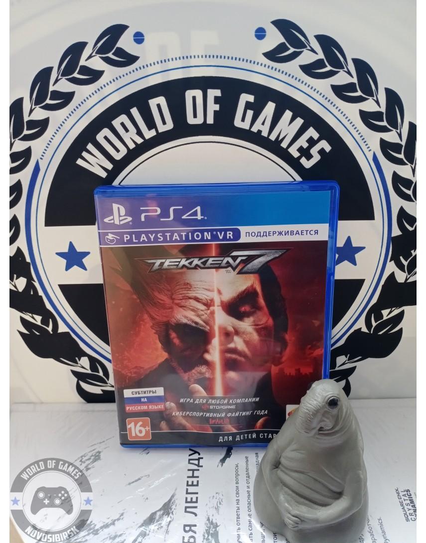 Купить Tekken 7 [PS4] в Новосибирске