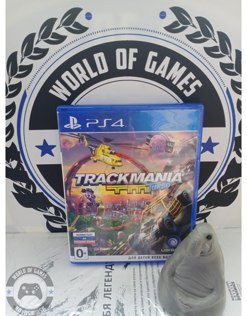 Купить Trackmania Turbo [PS4] в Новосибирске