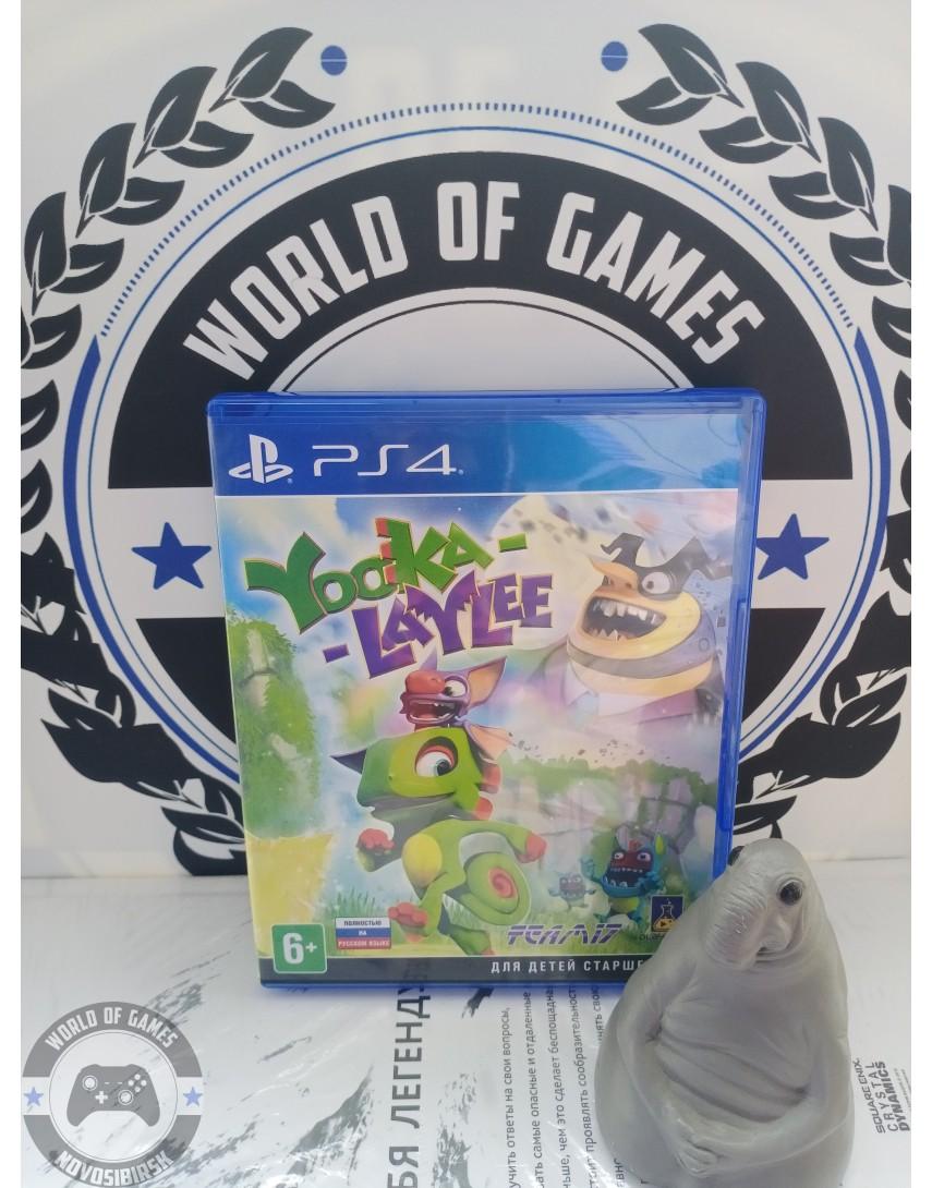 Купить Yooka-Laylee [PS4] в Новосибирске