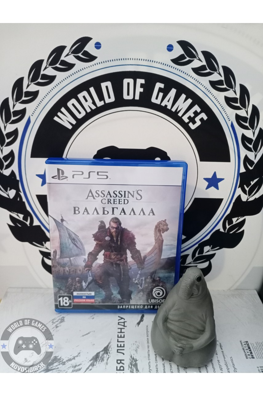 Assassin's Creed Вальгалла [PS5]