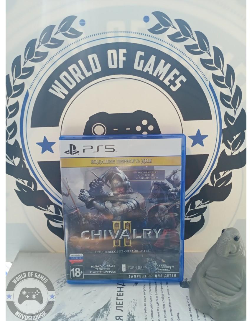 Chivalry 2 [PS5]