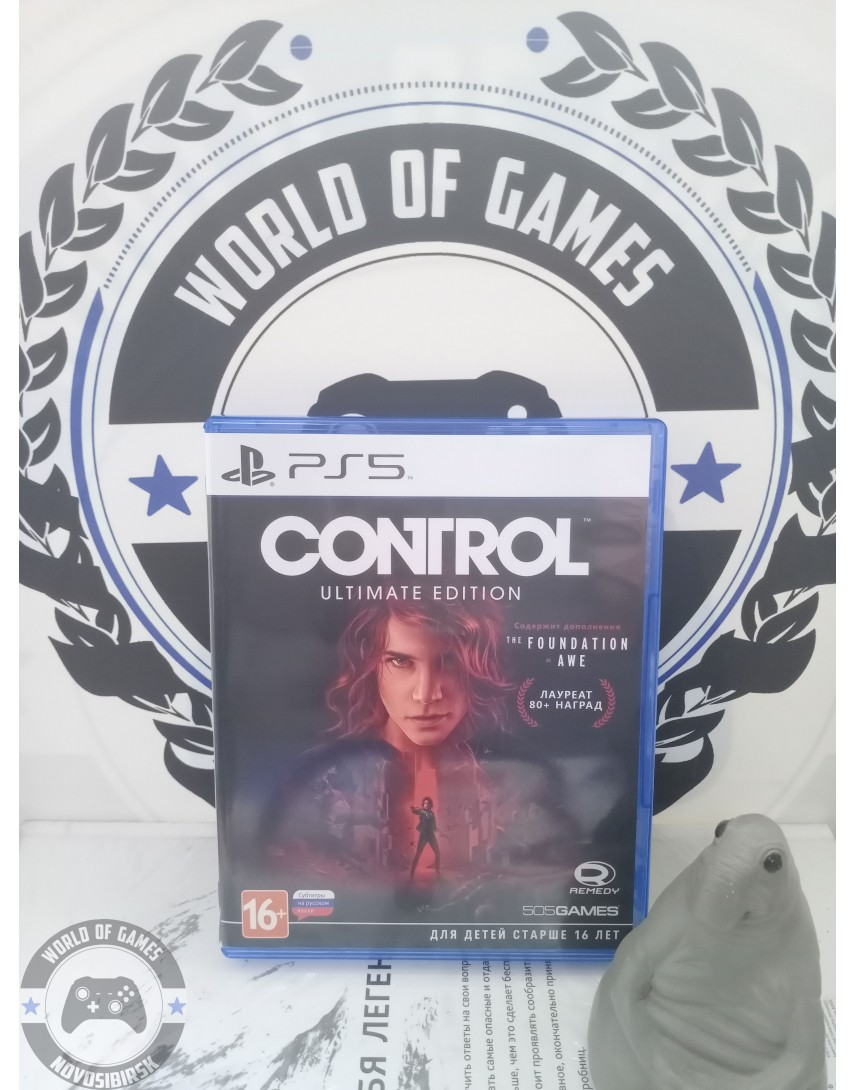 Control Ultimate Edition [PS5]