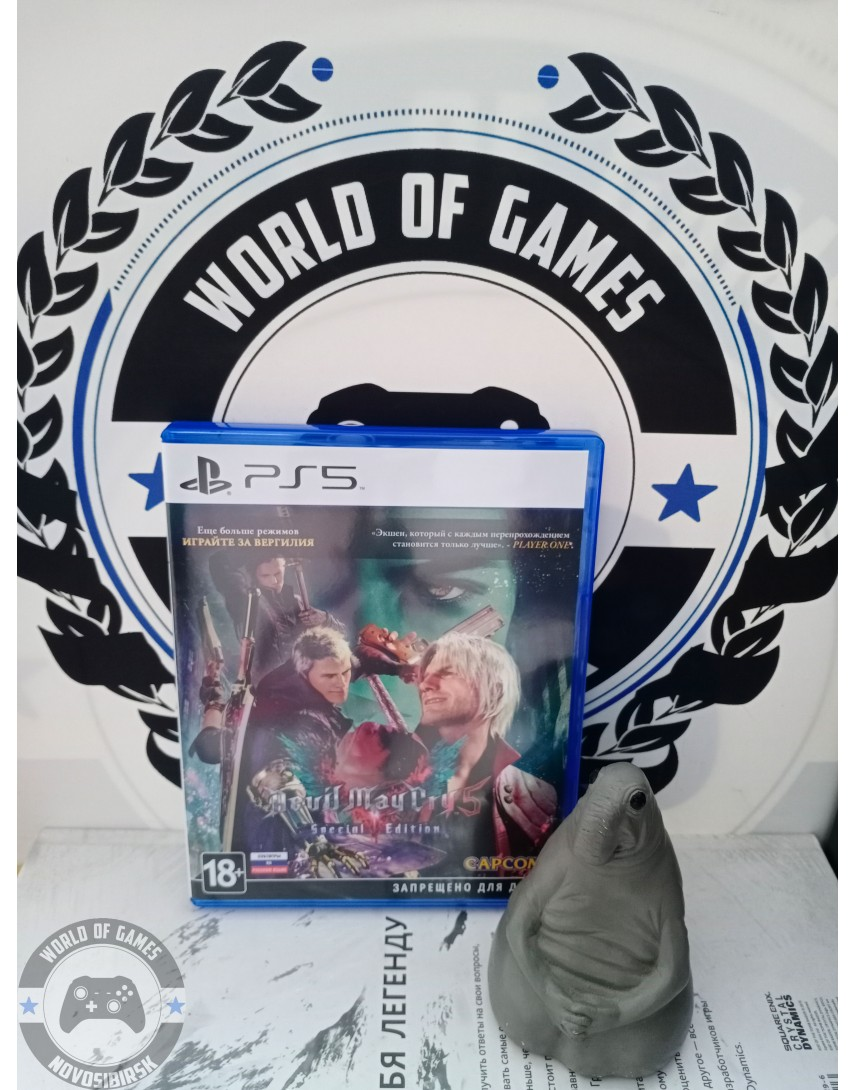Devil May Cry 5 Special Edition [PS5]