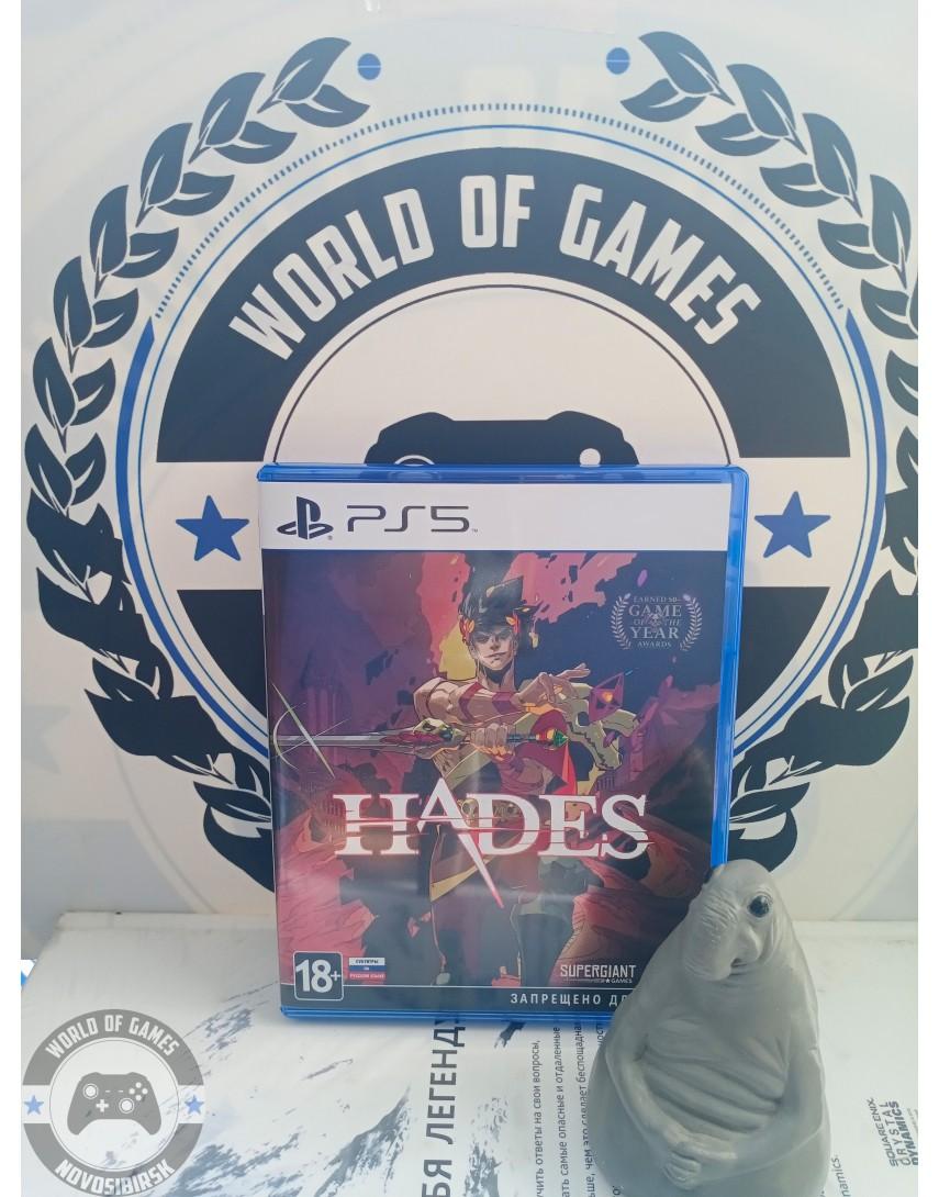 Hades [PS5]