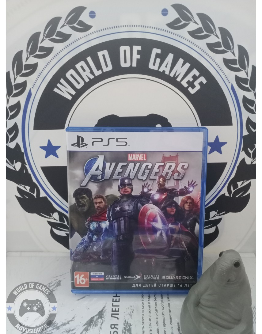 Marvel Avengers [PS5]