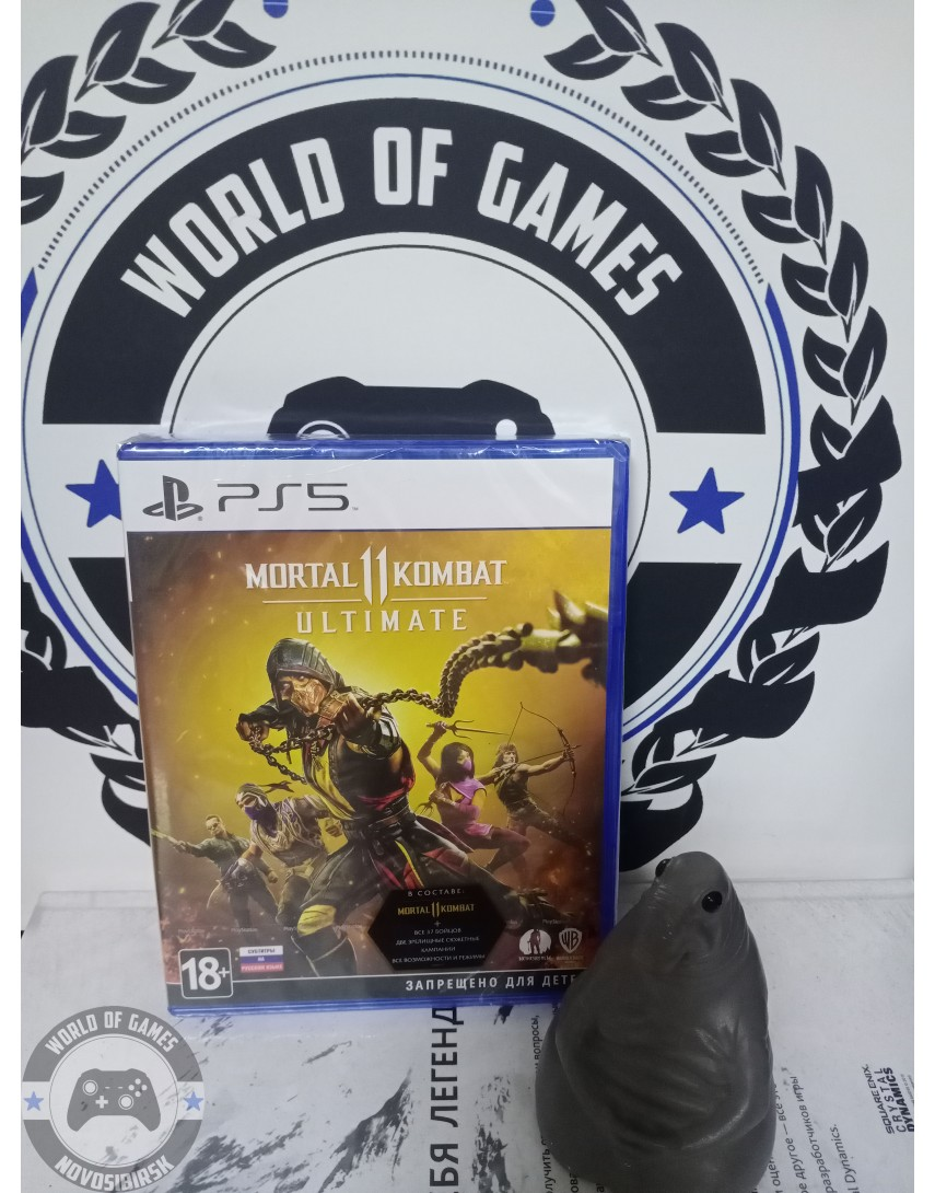 Mortal Kombat 11 Ultimate Edition [PS5]