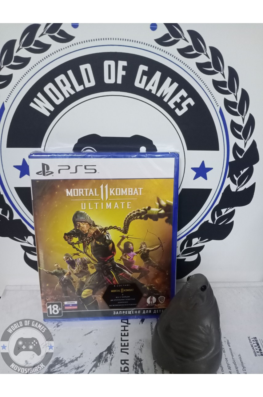 Mortal Kombat 11 Ultimate Edition [PS5]