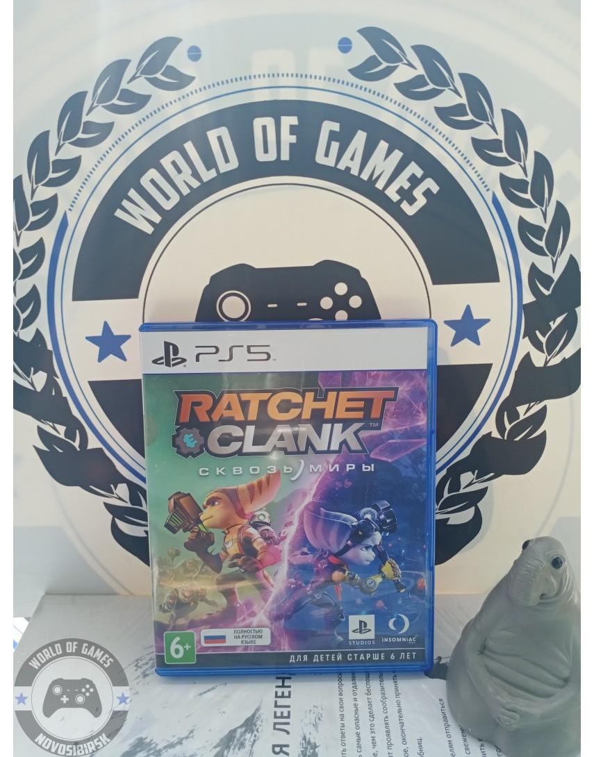 Ratchet & Clank Сквозь миры [PS5]
