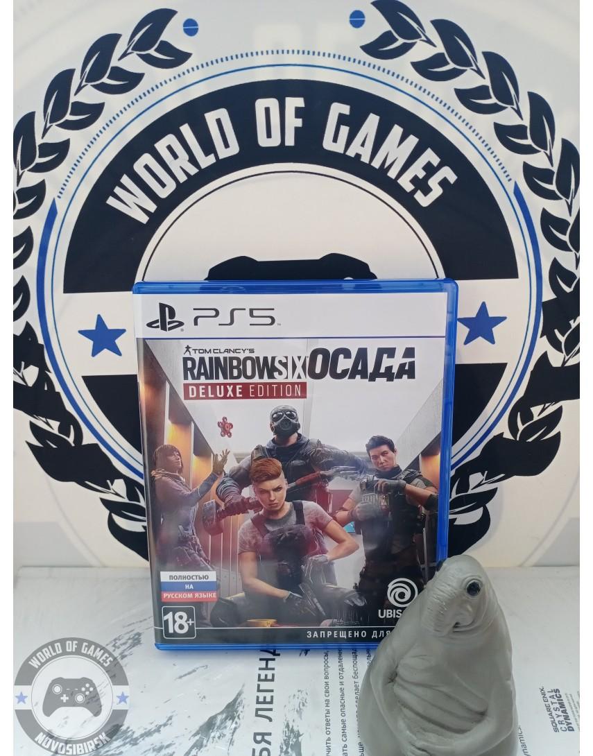 Tom Clancy's Rainbow Six Siege [PS5]