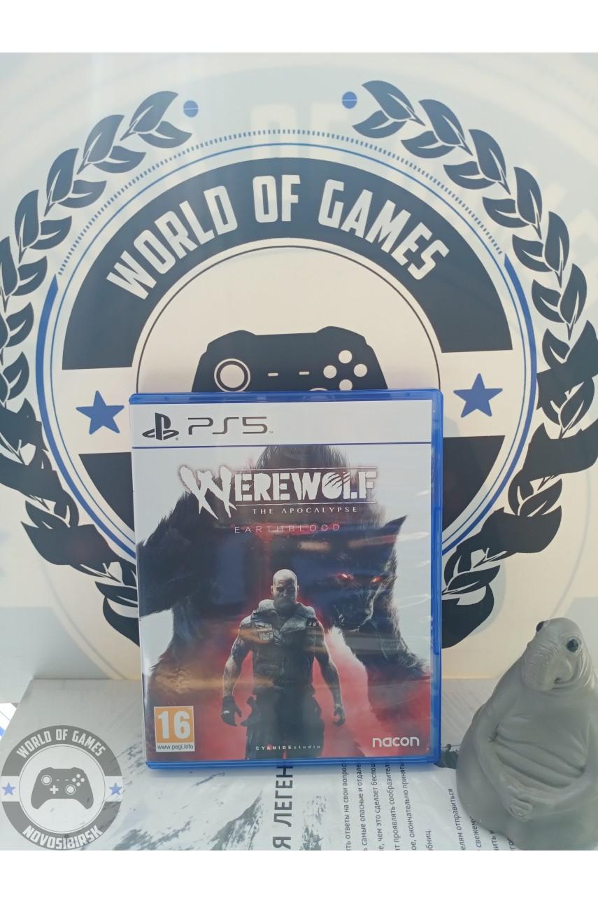 Werewolf The Apocalypse - Earthblood [PS5]