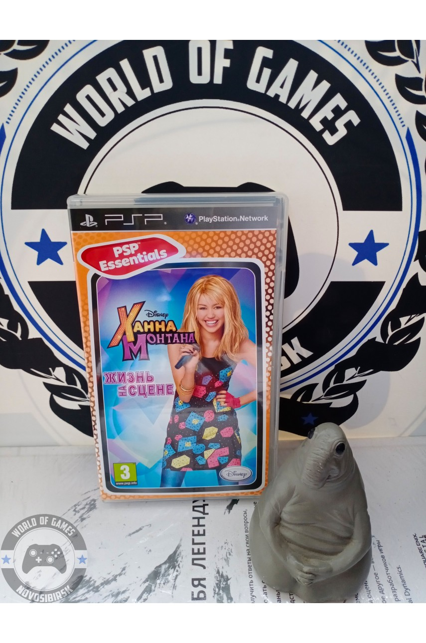Hannah Montana Rock Out the Show [PSP}
