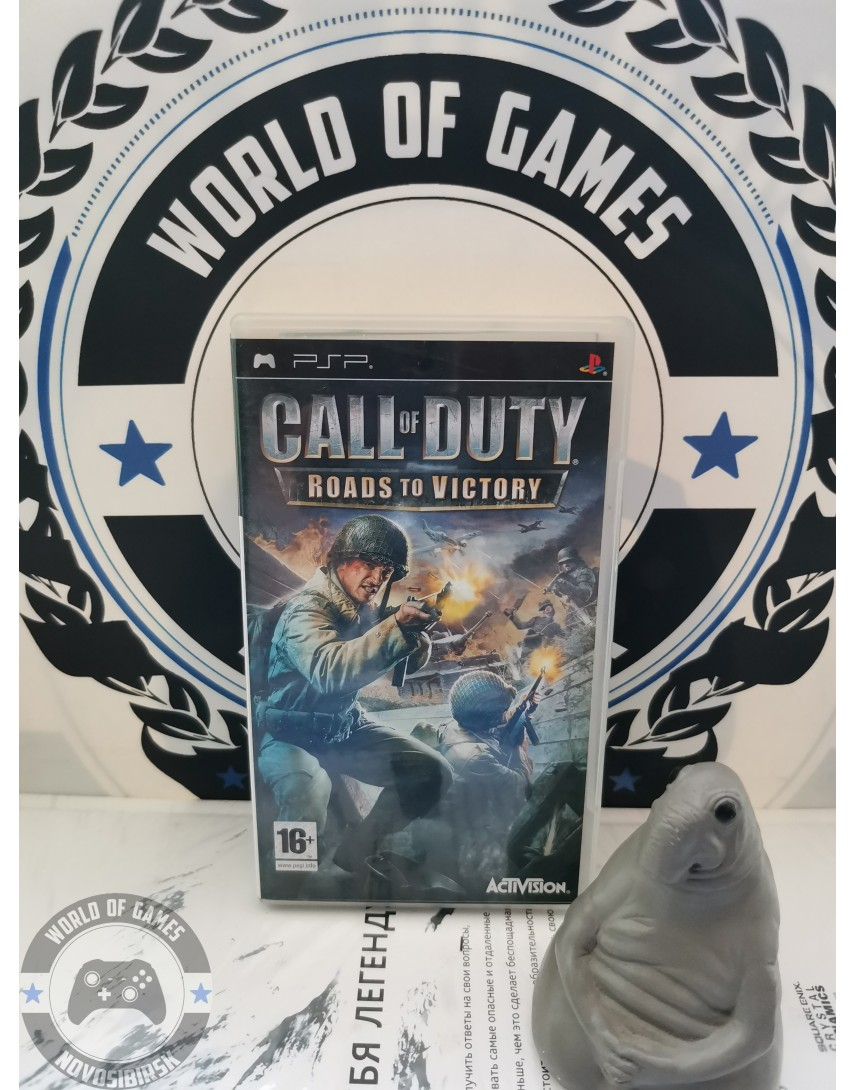 Call of Duty Roads to Victory [PSP]