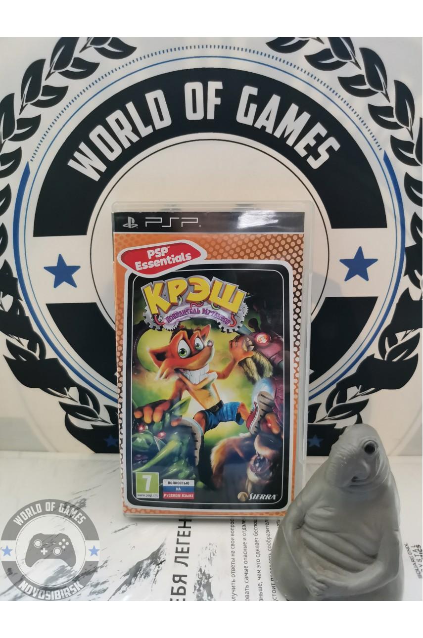 Crash Bandicoot Mind Over Mutant [PSP]