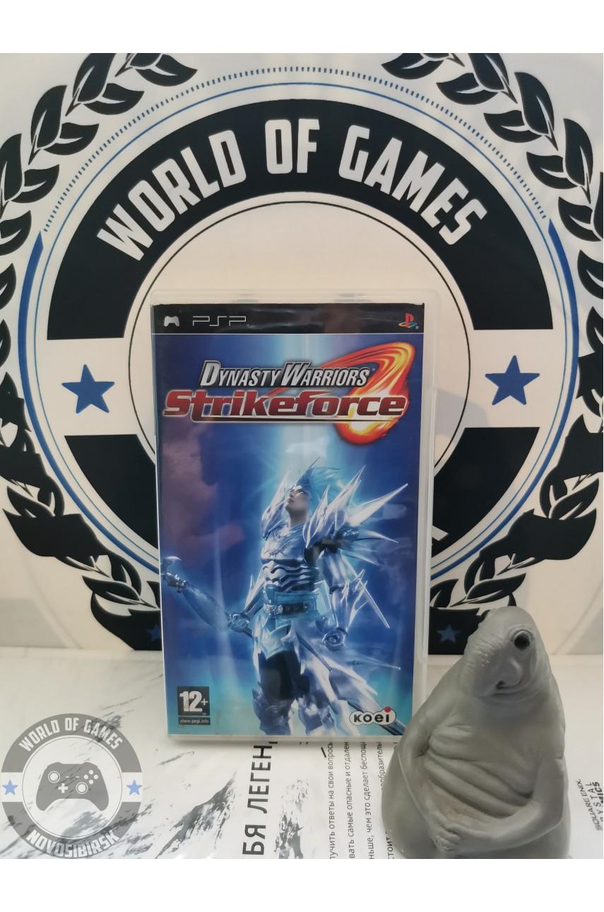 Dynasty Warriors Strikeforce [PSP]