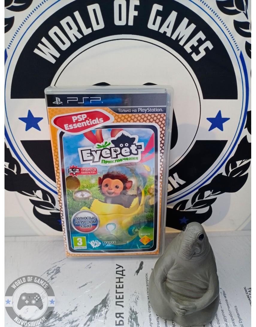 EyePet Adventures [PSP]