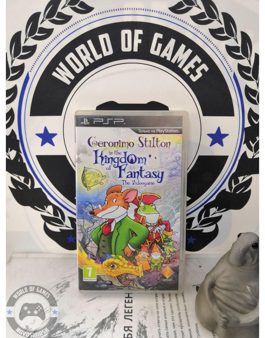 Geronimo Stilton in the Kingdom of Fantasy [PSP]