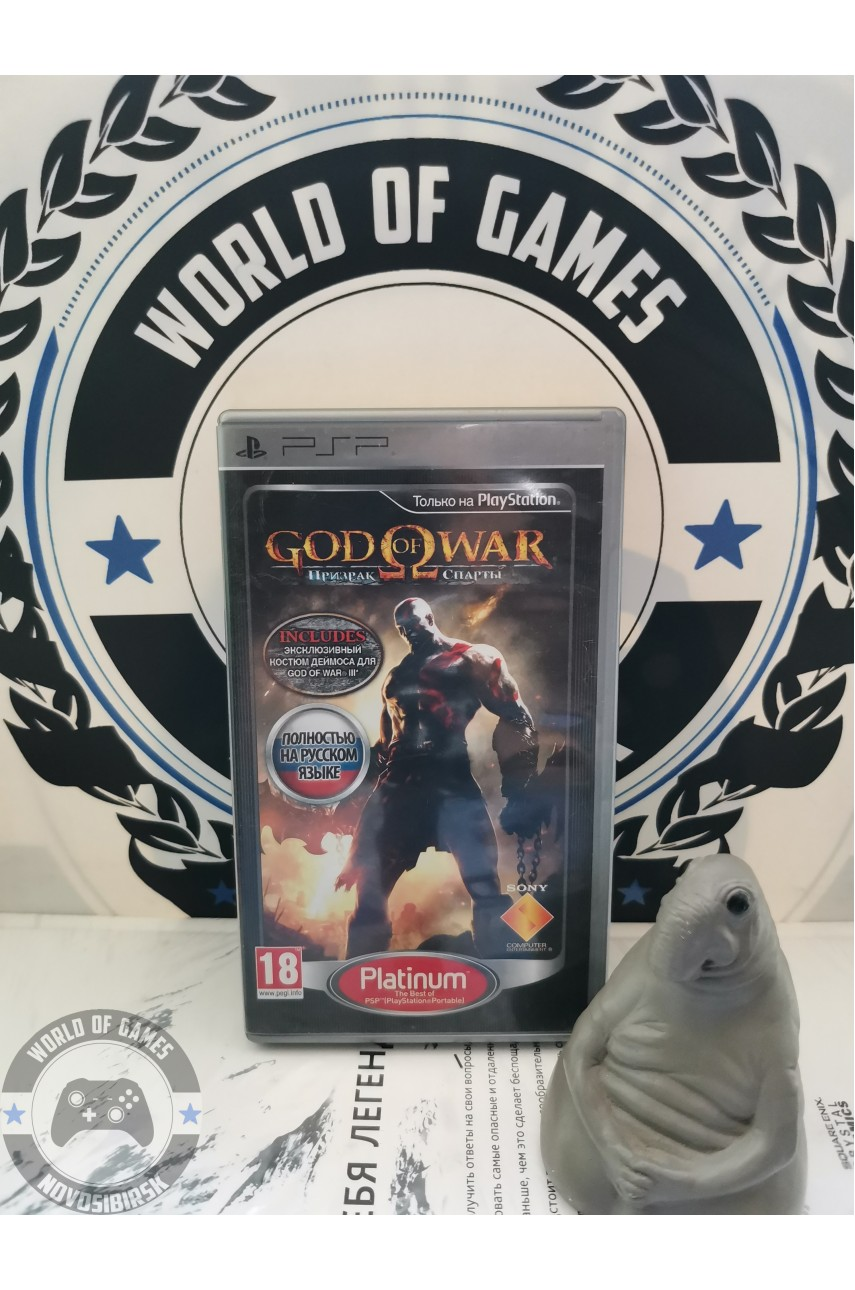 God of War Ghost of Sparta [PSP]
