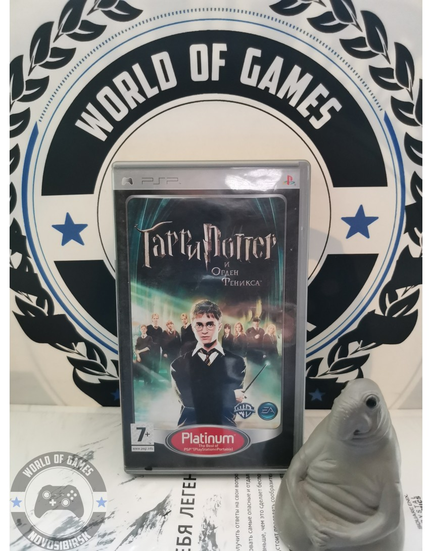 Harry Potter and the Order of the Phoenix [PSP]