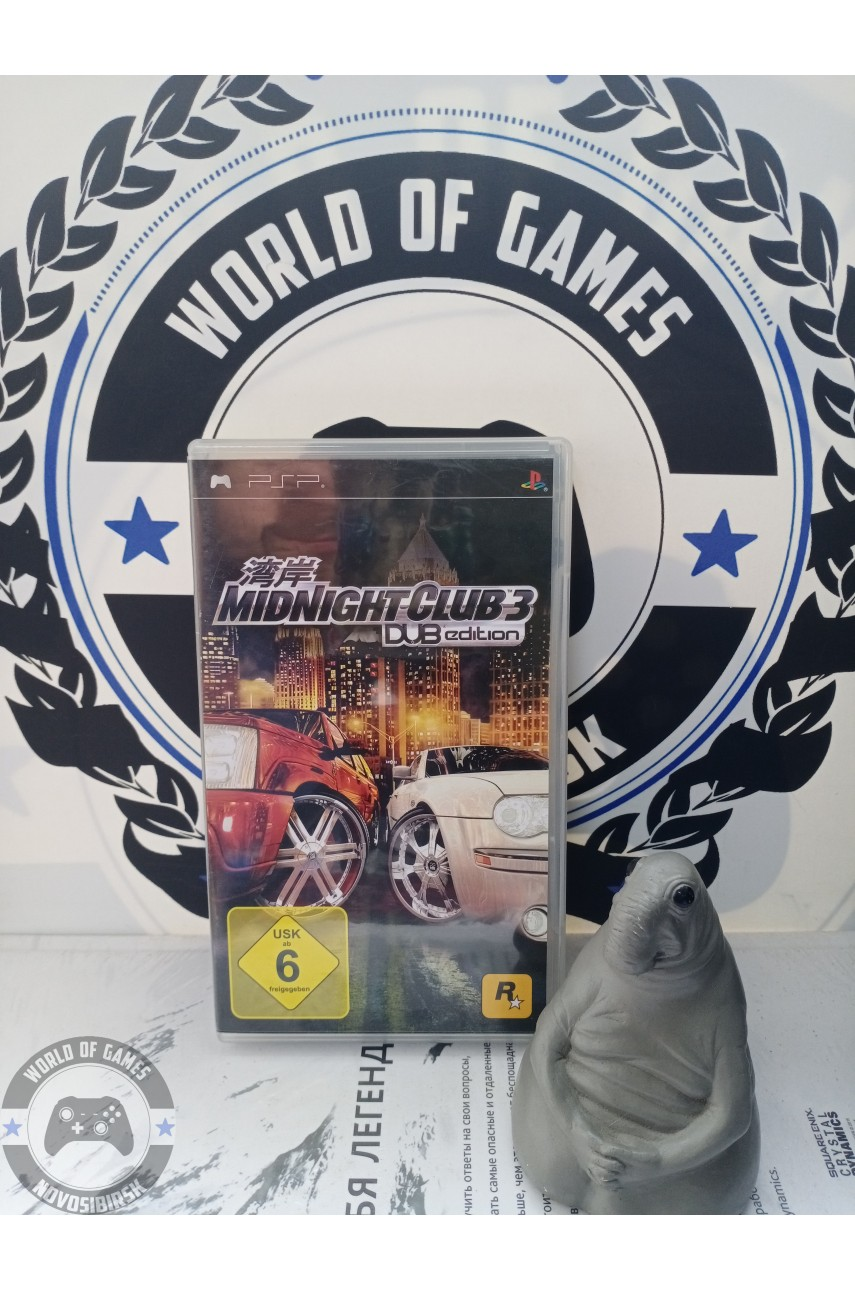 Midnight Club 3 DUB Edition [PSP]
