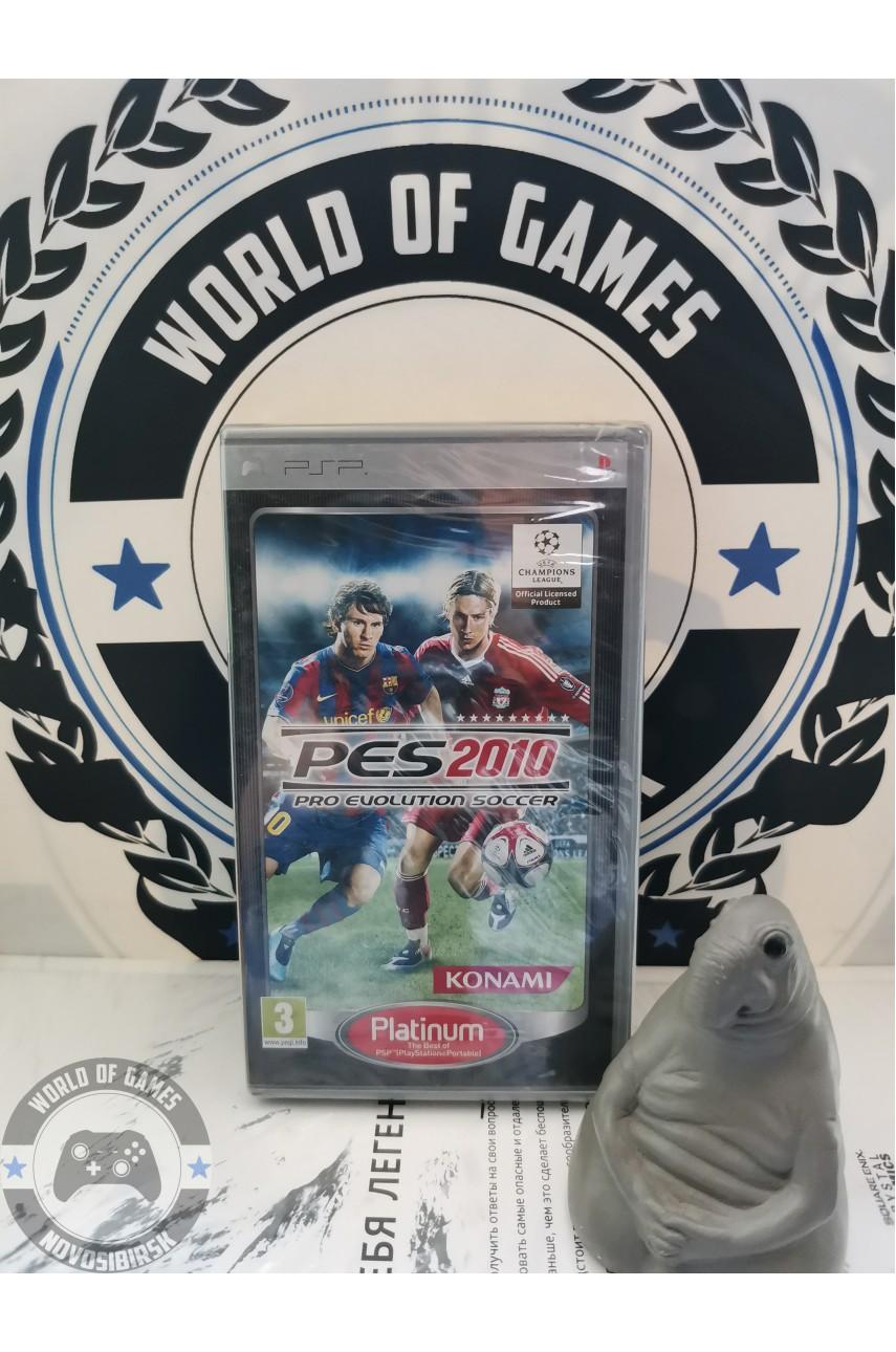 PES 2010 [PSP]