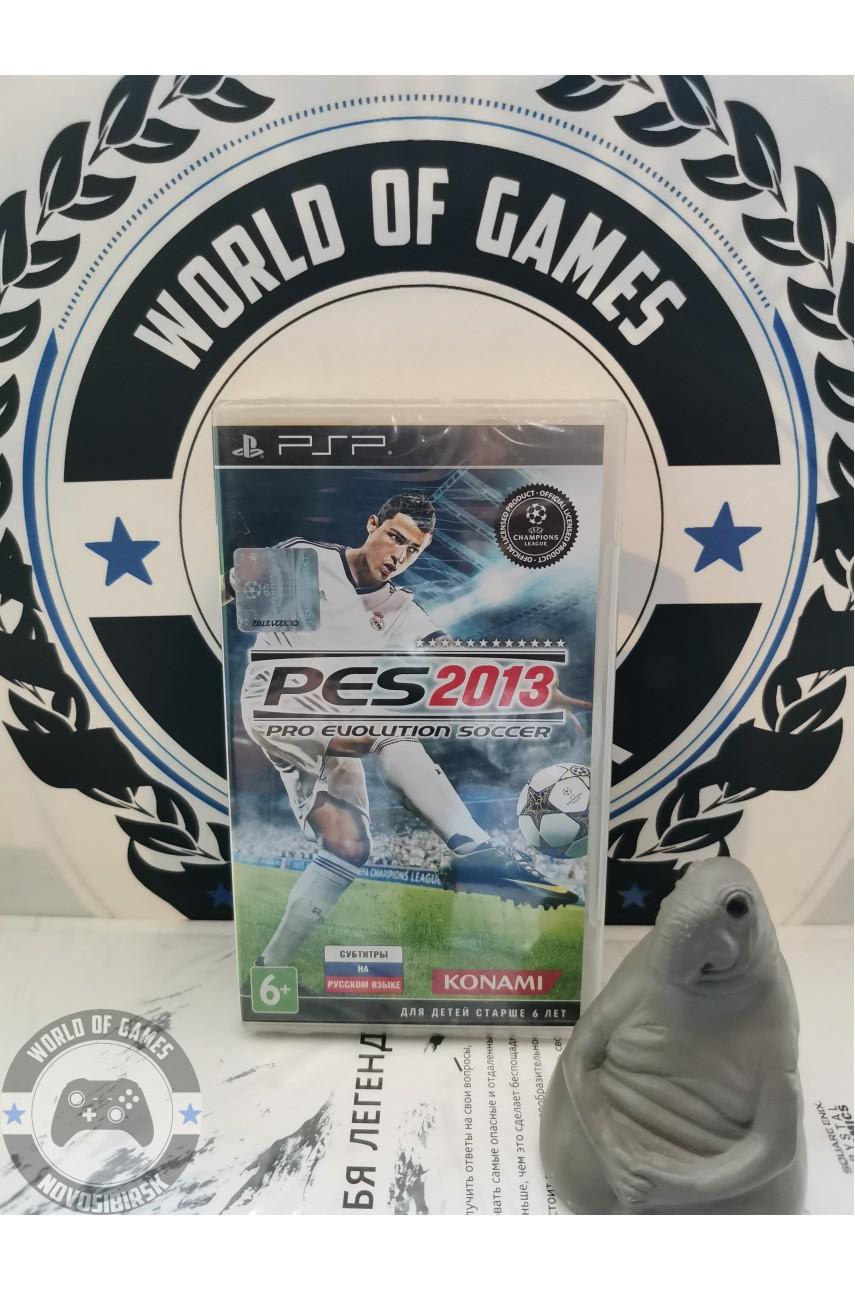 PES 2013 [PSP]