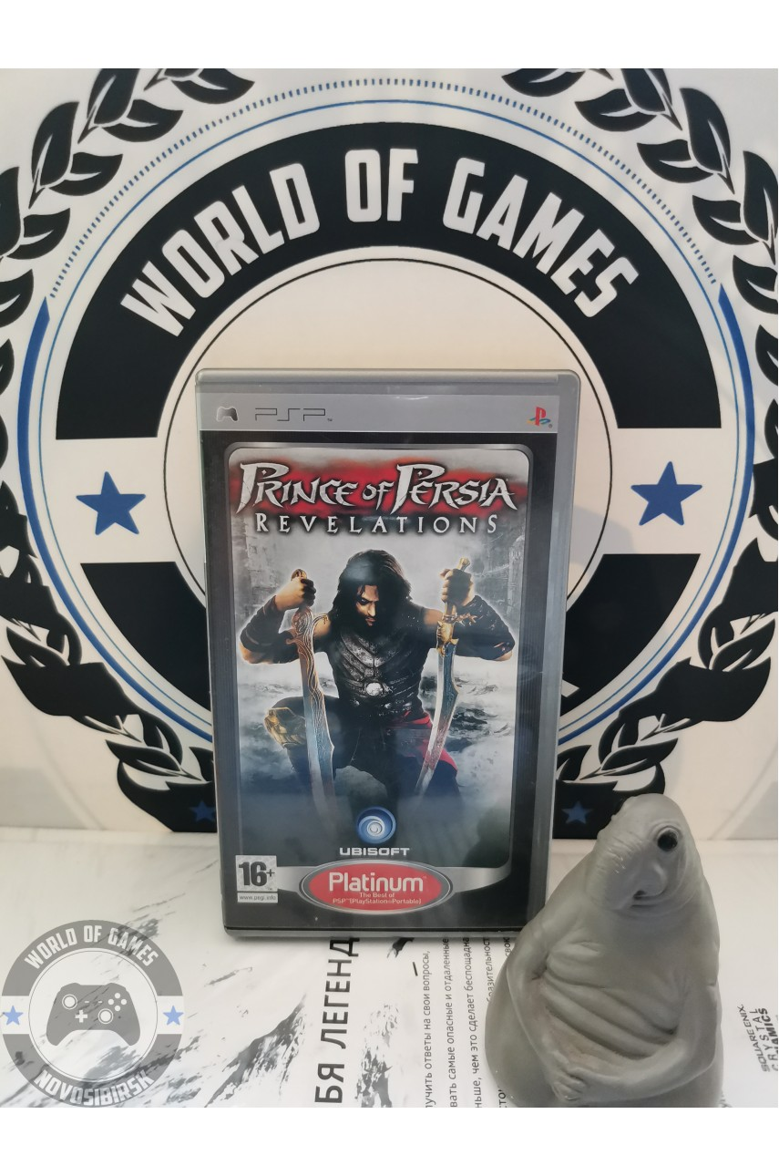 Prince of Persia Revelations [PSP]