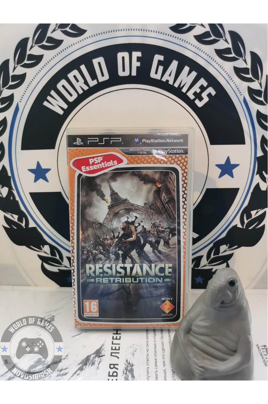 Resistance Retribution [PSP]
