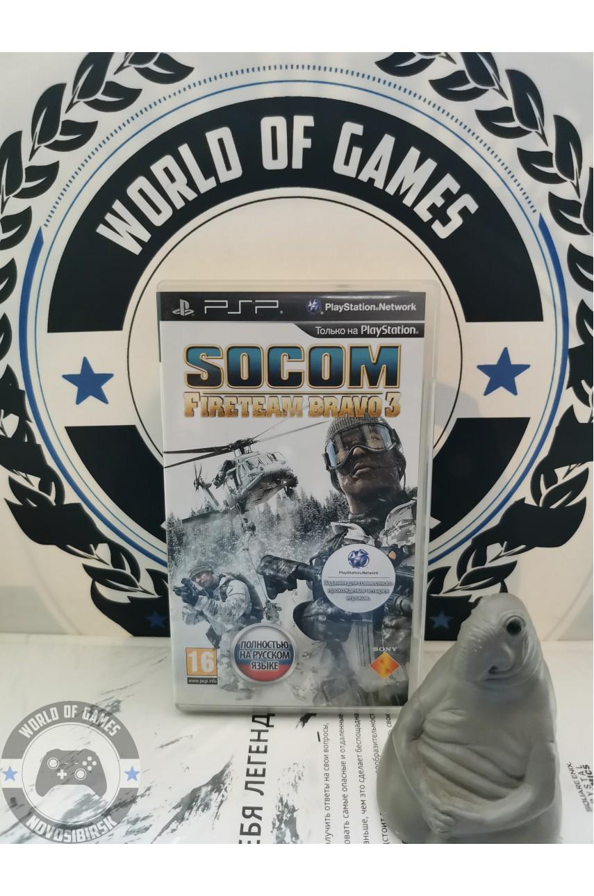 SOCOM Fireteam Bravo 3 [PSP]